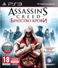 Игра для PS3 Ubisoft Assassin's Creed Братство Крови Special Edition (PS3)